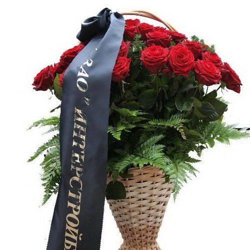товар Траурная корзина цветов